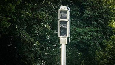 Photo of Le radar tourelle : nouvel équipement de contrôle multifonction