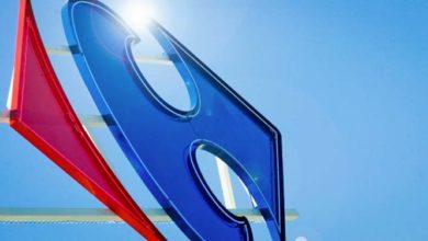 Photo of Distribution : Système U et Carrefour annoncent leur rapprochement
