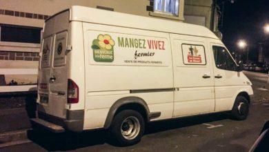 Photo of Fraude : Logos détournés pour légumes sans traçabilité